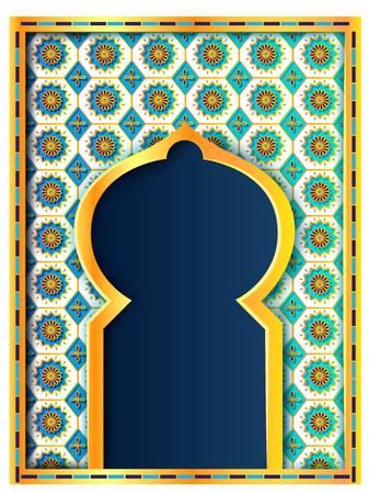 Ramadan Kareem Greetings for Ramadan  with Islamic Mosque