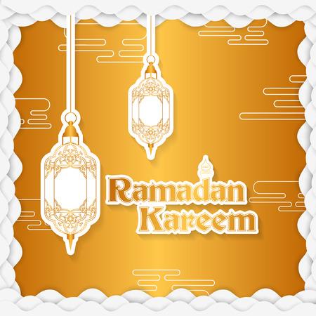Ramadan Kareem Greetings for Ramadan