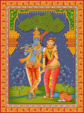 Design of statue of Indian God Radha and Krishna with vintage floral frame Çizim