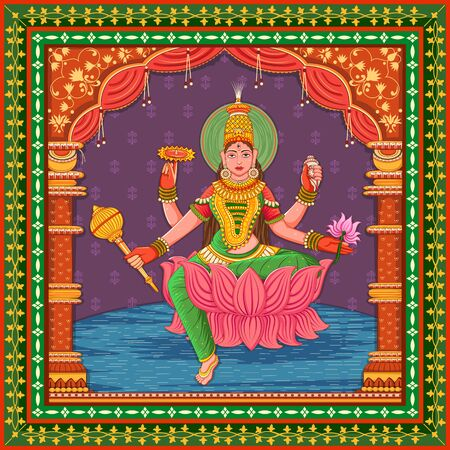 Statue of Indian Goddess Siddhidatri sculpture one of avatar from Navadurga with vintage floral frame
