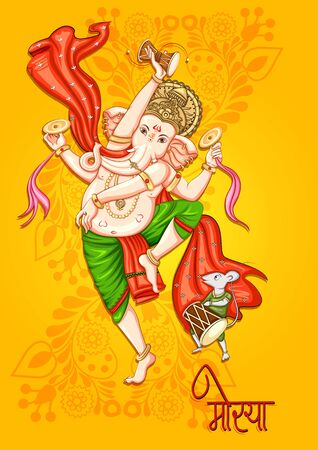 Vector design of Indian Lord Ganapathi for Ganesh Chaturthi festival of India with Hindi text Morya Stock Illustratie