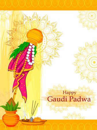 Gudi Padwa holiday religious festival background of Maharashtra India