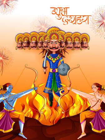 Lord Rama killing Ravana in Happy Navratri festival of India with Hindi word meaning Dussehra Vektoros illusztráció