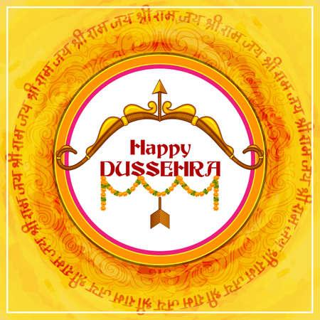 Bow and Arrow of Lord Rama for Happy Dussehra festival of India Vektoros illusztráció