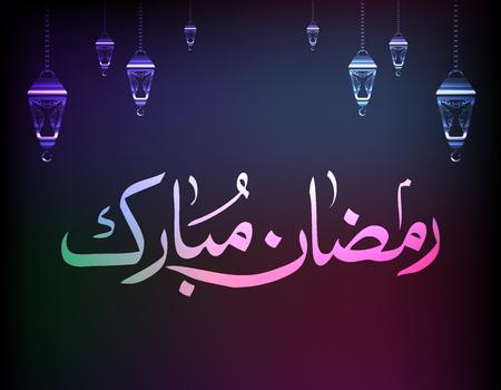 Ramadan Mubarak Calligraphy on Dark Colour Abstract Background