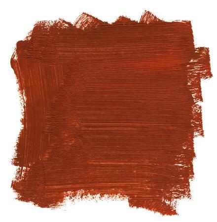 oil paints: Una plaza-ish zona pintada con pinturas de aceite