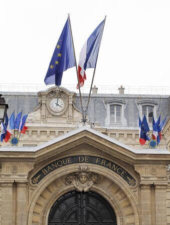the central bank: The Banque de France is the central bank of France. This is one of their buildings in Paris.