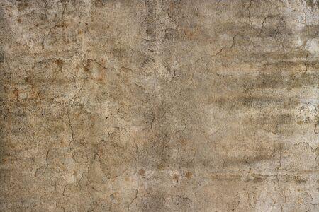 Very sharp brown grunge concrete texture Stock Photo - 8341478