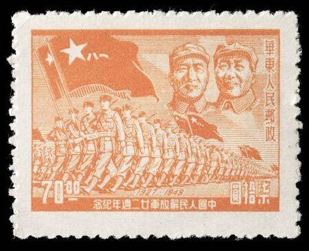 commemorative: CHINA - CIRCA 1949: Commemorative stamp celebrating the Victory of Civil War 1927 - 1949  Mao Zedong circa 1949 in China