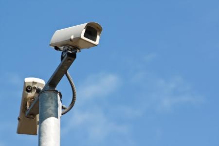 big brother spy: Cerrado de c�maras de televisi�n o CCTV curcuit es un equipo de seguridad moderno para recoger evidencia de un crimen