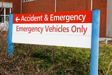 emergency room: accident and emergency sign at local hospital casualty department