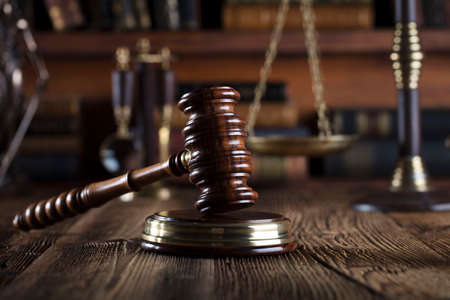 proceeding: Legal system. Law and justice concept. Stock Photo