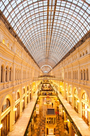 gum the most biggest megastore in moscow