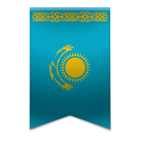 Realistic vector illustration of a ribbon banner with the kazakhstani flag  Could be used for travel or tourism purpose to the country kazakhstan in europe