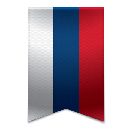 serbia: Realistic vector illustration of a ribbon banner with the serbian flag  Could be used for travel or tourism purpose to the country serbia in europe  Illustration