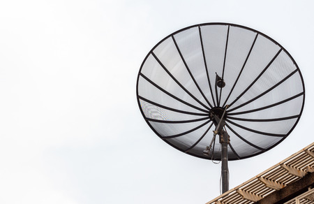 Antenna communication satellite dish