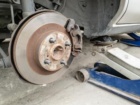 Automotive Service and Maintenance Center