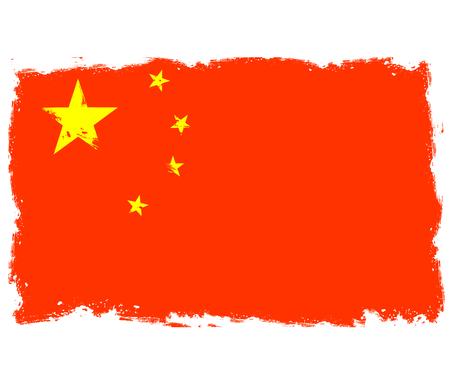 threadbare: Threadbare flag of Chaina Illustration