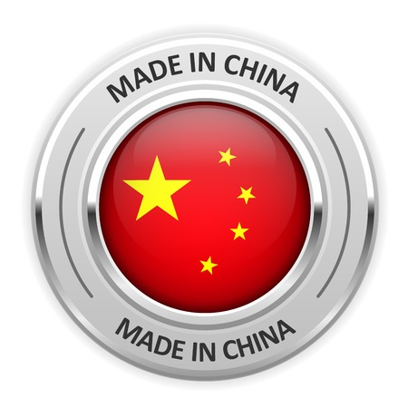 made in china: Silver medal Made in China with flag