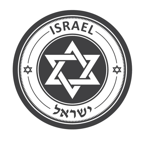 magen david: Magen David - israel round stamp with star
