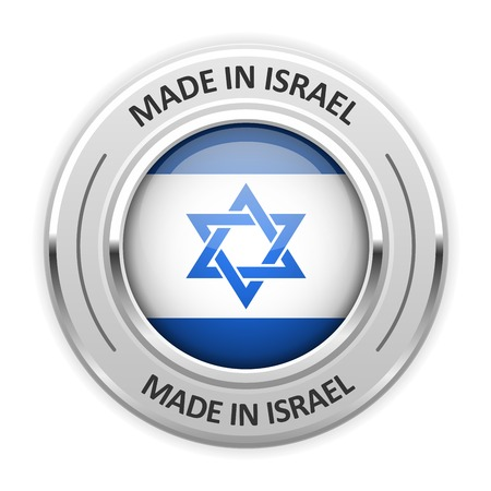 silver medal: Silver medal Made in Israel with flag Illustration