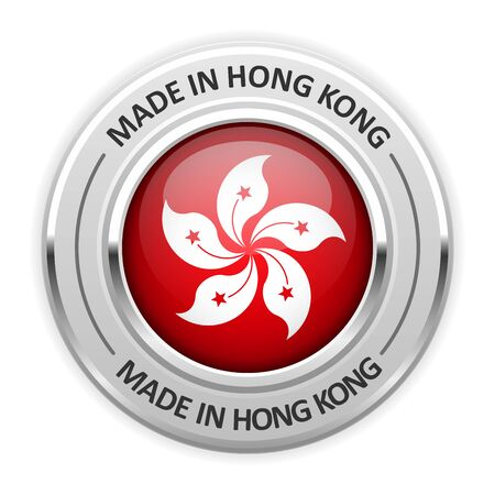 silver medal: Silver medal Made in Hong Kong with flag