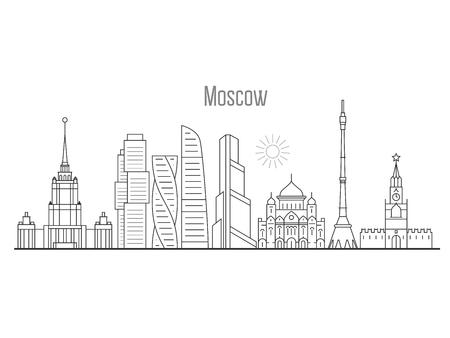 Moscow city skyline - towers and landmarks cityscape in liner style Vektoros illusztráció