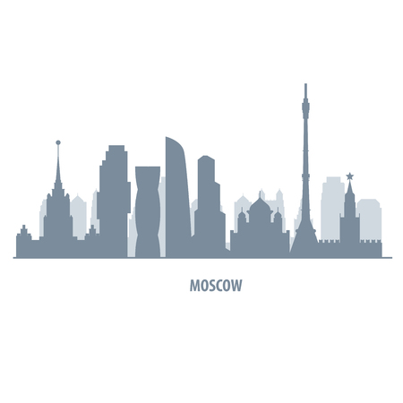 Moscow skyline silhouette - landmarks cityscape in liner style Ilustração