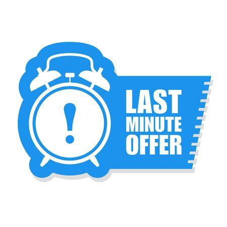 Last minute offer sticker or label - sale ringing alarm clock Illustration