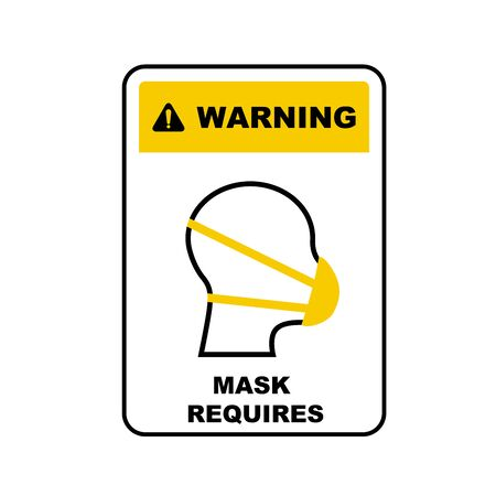 Medical mask wearing is a must information plate, warning sign face mask required in public places