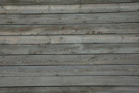 knotting: Legno naturale sfondo, sfondo Plank, sfondo vecchio muro di legno Archivio Fotografico