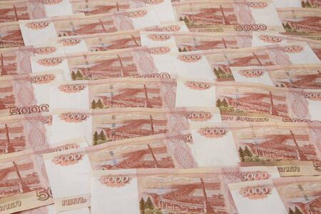 ruble: Banknote of russian money, Five thousand ruble.