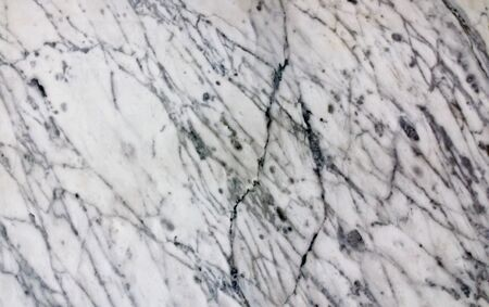White veined Marble slab background texture. photo