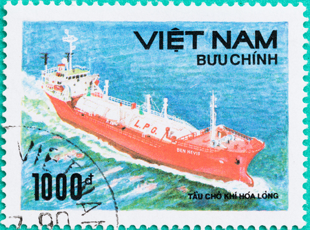 SARABURI, THAILAND-JUNE 04,2017: Used Postage stamps with printed in Vietnam shows ship in sea, circa 1983 Editorial
