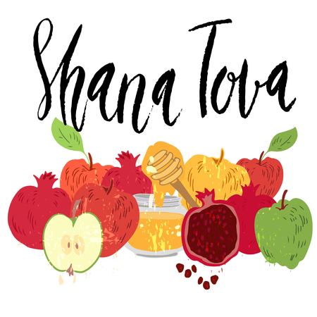 Hand drawn vector illustration for Rosh Hashana Jewish new year holiday Ilustrace