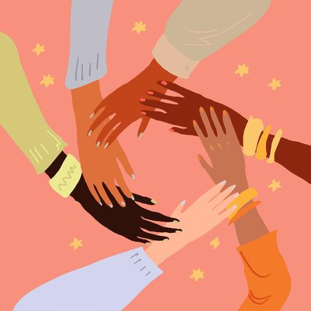서로 다른 피부색을 가진 사람들의 손이 서로를 잡고 있는 삽화. 인종 평등, 페미니즘, 최소한의 스타일의 관용 예술.