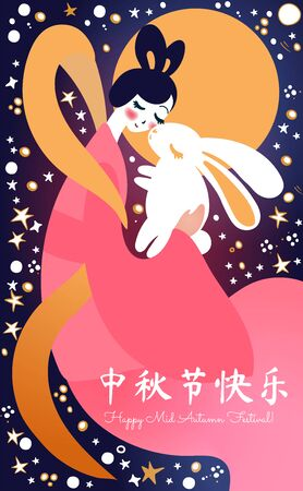 Vector illustration card for Chinese Mid Autumn festival celebration. Lady Chang E holding cute bunny, full moon. Caption translation: Happy Mid Autumn Festival Stockfoto - 132104594