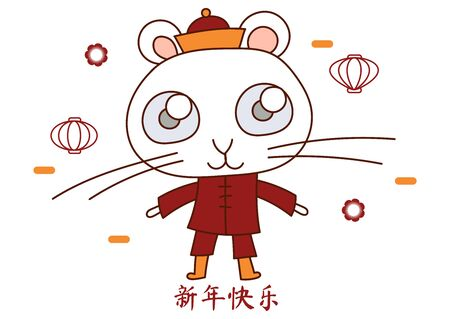Chinese New year celebration card with mouse zodiac symbol animal for 2020. Cute vector illustration. Caption translation: Happy New Year Ilustração