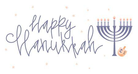 Happy Hanukkah greeting card template with handwritten lettering, menorah and dreidel. Hand drawn flat vector illustration. Ilustração