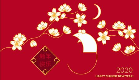 Rat zodiac symbol animal for Chinese New year 2020 celebration card. Plum blossom and moon elements. Vector art in minimal style. Graphic design template. Character translation: Happy New Year Ilustração
