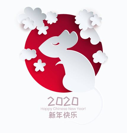 Rat zodiac symbol animal for Chinese New year 2020 celebration card. Clouds, plum blossom elements. Vector art in 3d paper cut style. Graphic design template. Character translation: Happy New Year