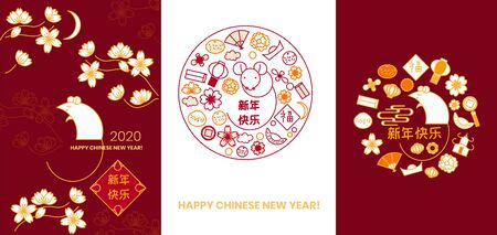 Chinese new year 2020 zodiac symbol rat and various elements on celebration card template. Vector art in minimal style. Graphic design template. Character translation: Happy New Year