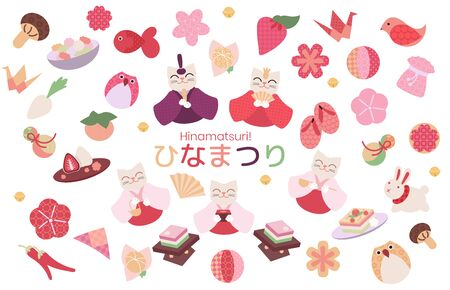 Hina Matsuri (Japanese Girls Festival) celebration card. Emperor family and servants cat dolls surrounded by various hand made dolls used to make good wish. Caption translation: Hinamatsuri
