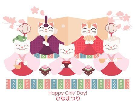 Hina Matsuri (Japanese Girls Festival) celebration card. Cat dolls of emperor family and servants sitting with rice cake, golden screen, and cherry flowers. Caption translation: Hinamatsuri  イラスト・ベクター素材