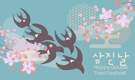 Korean Double Third or Samjinnal Festival to celebrate spring arrival. Swallows flying under azalea flowers. Vector illustration card template. Caption translation: Double Third Festival