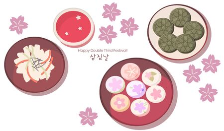 Korean Double Third or Samjinnal Festival to celebrate spring arrival. Traditional rice cakes with azalea flowers decorations and other foods. Caption translation: Double Third Festival