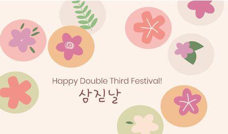 Korean Double Third or Samjinnal Festival to celebrate spring arrival. Traditional rice cakes with azalea flowers decorations. Vector illustration card template. Caption translation: Samjinnal