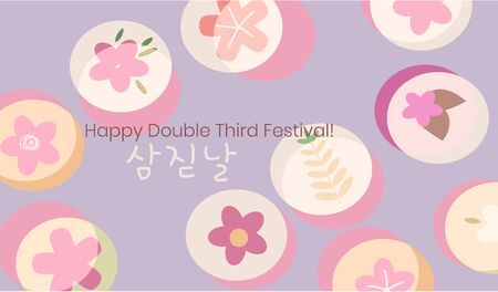 Korean Double Third or Samjinnal Festival to celebrate spring arrival. Traditional rice cakes with azalea flowers decorations. Vector illustration card. Caption translation: Double Third Festival