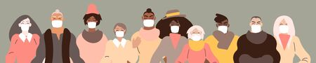 Group of different people wearing face mask for virus protection. Flat vector illustration in minimal style.