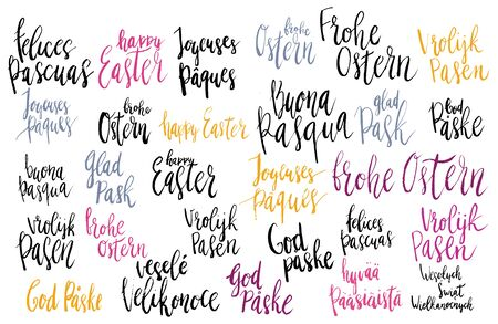 Easter celebration  lettring phrase in various languages. Vector illustration set isolated on white. Translation: Happy Easter.  イラスト・ベクター素材